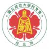 校友會logo_pdf(1_頁)