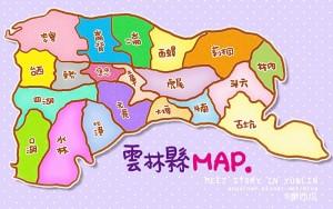 雲林縣行政區圖