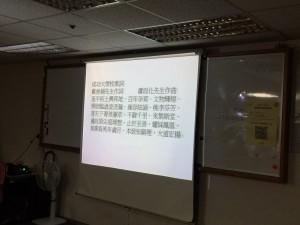 20160922 葉倫會老師講座照片收錄_5650