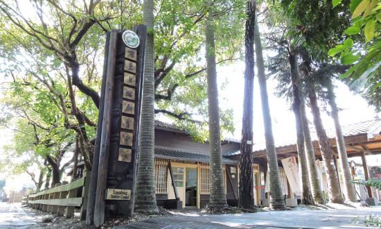 20210506羅東林業文化園區照片
